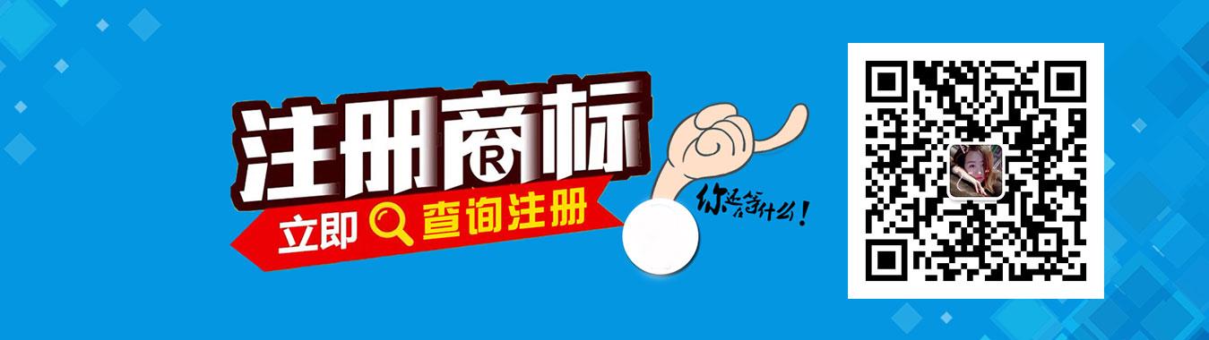 重庆商标注册公司价格合理
